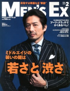 MEN'S EX(メンズイーエックス) 2014 2月号