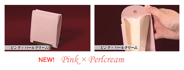 Pink × Perlcream